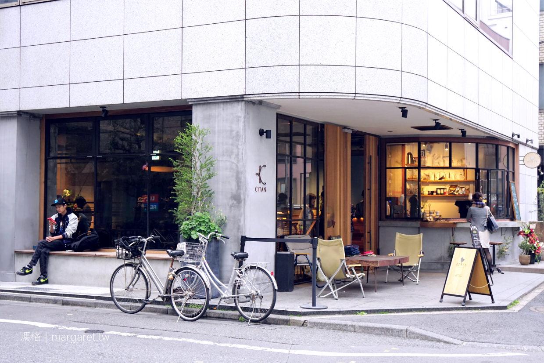 Citan Hostel。日本橋特色青年旅館|咖啡。餐酒。音樂。工業風