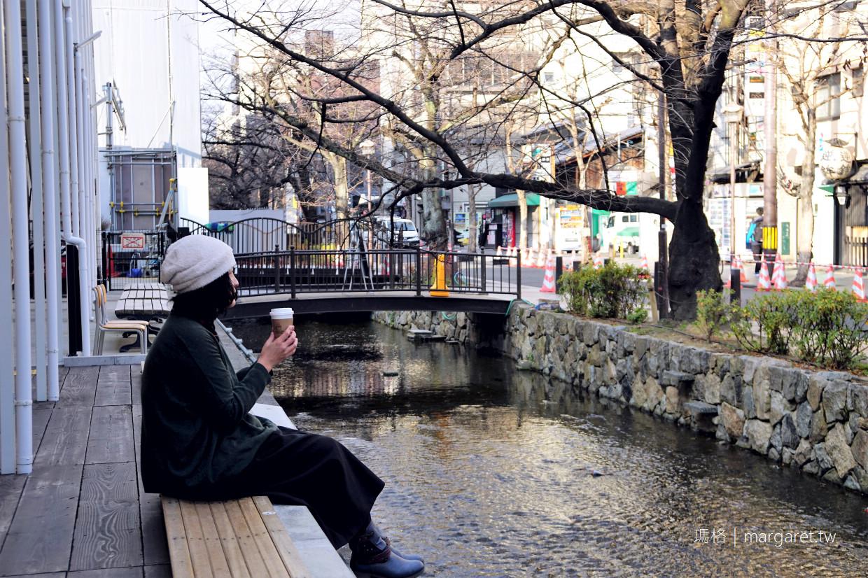 Traveling Coffee Kyoto。京都廢校咖啡|高瀨川畔的下午茶(二訪更新) @瑪格。圖寫生活