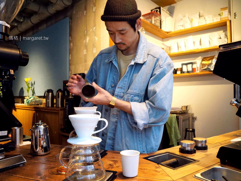 BERTH COFFEE。東日本橋手沖咖啡|在Citan Hostel一樓停泊