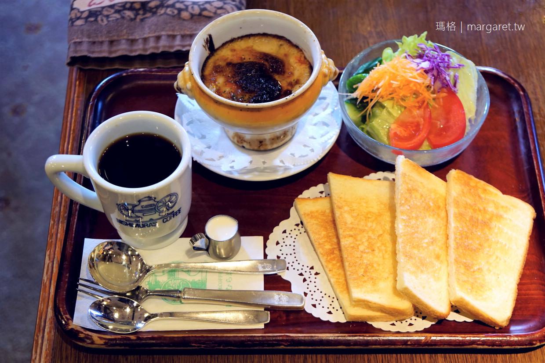 Nishimura's Coffee 西村咖啡本館|深受神戶人喜愛的70年老店。優質早餐附精品咖啡物超所值