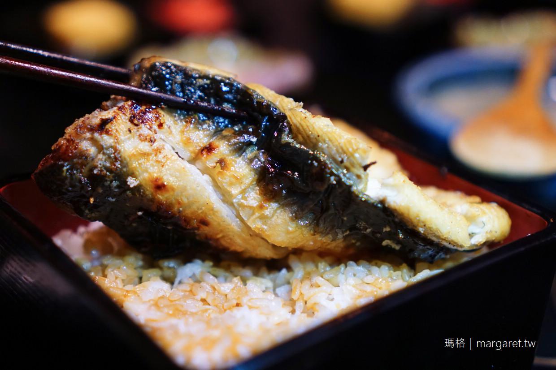 板前屋無刺鰻魚料理。當日現殺鮮美活鰻|白燒最對味 @瑪格。圖寫生活