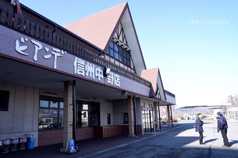 長野雪猴秘境。地獄谷野猿公苑|世上唯一野猴泡天然溫泉奇景|東京出發巴士一日遊。含午餐