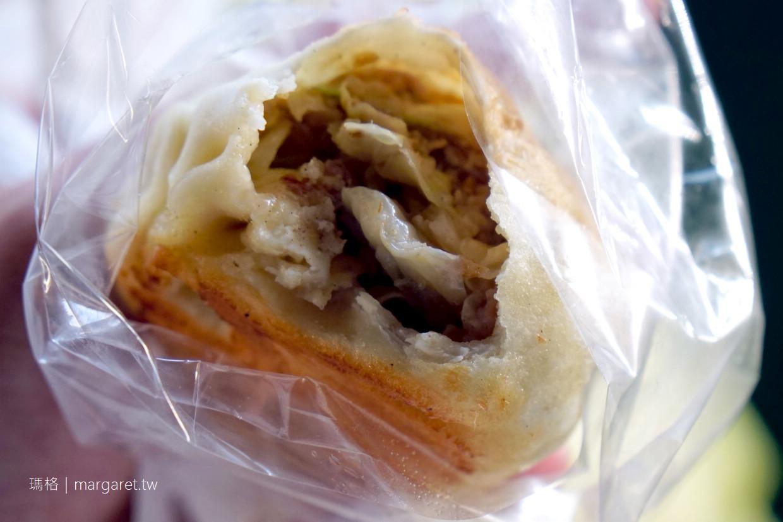 華僑市場對面無名水煎包|東港魚市場周邊人氣小吃