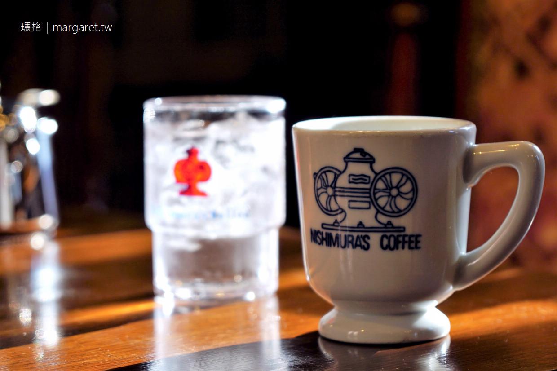 神戶咖啡。食記10家|日本西化最早的城市 (2020.3.5更新)