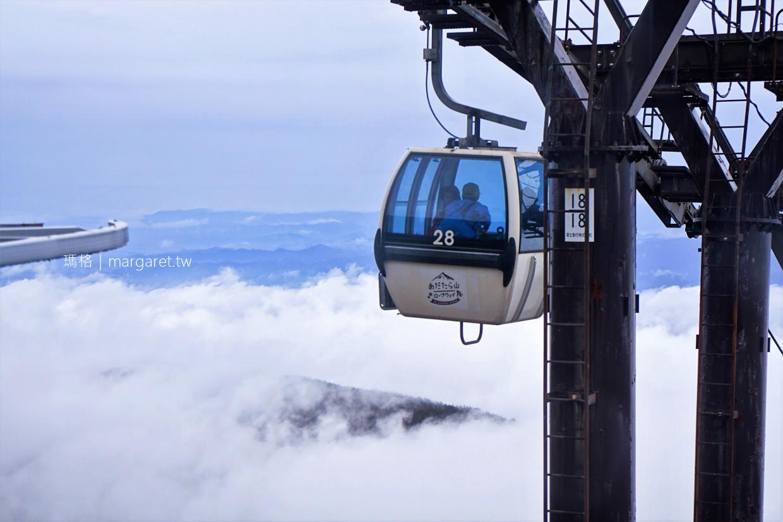 安達太良山。搭纜車賞紅葉雲海|日本百名山。東北滑雪勝地