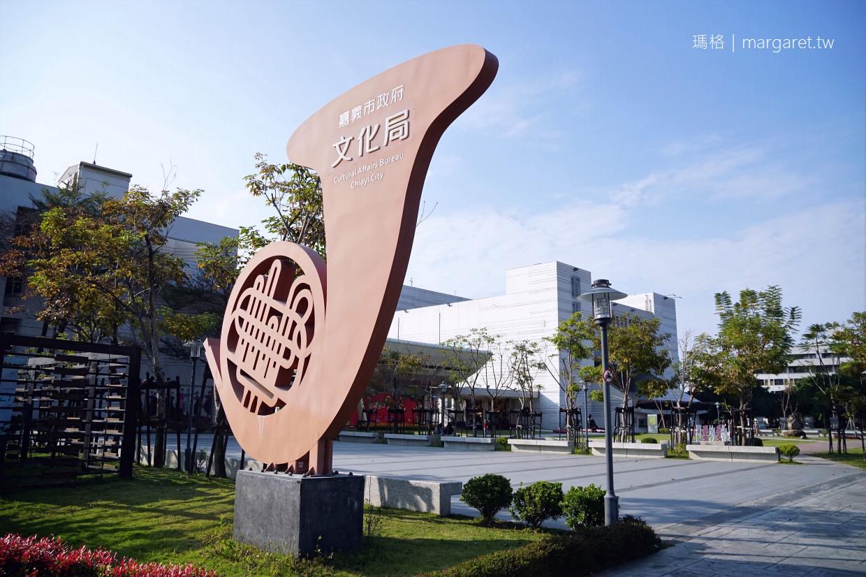 2020嘉義市國際管樂節。踩街嘉年華12/19登場|活動。美食。景點。住宿資訊