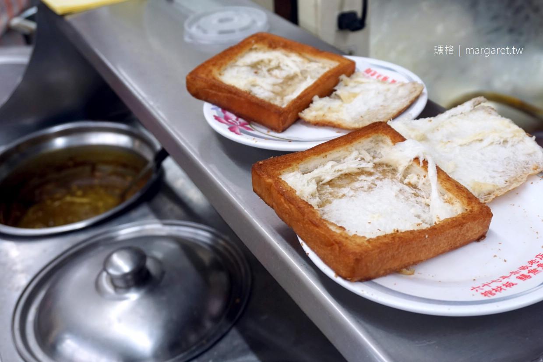 台南康樂市場(沙卡里巴)美食|赤崁棺材板。專治口渴台灣茶本鋪