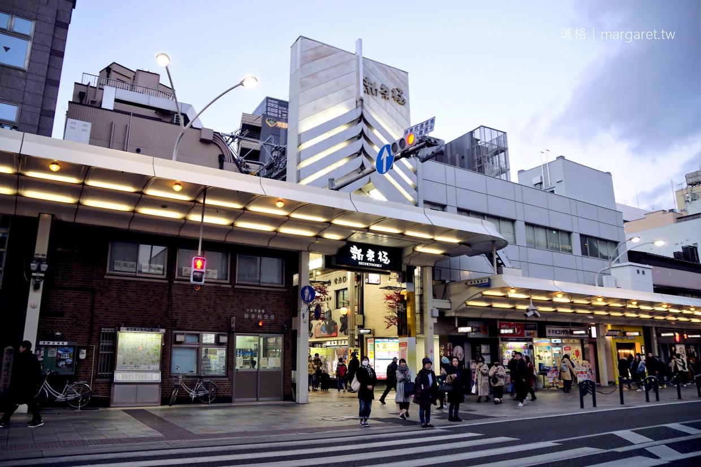 京都河原町抹茶冰淇淋波蘿包|焼きたてメロンパン幸福堂