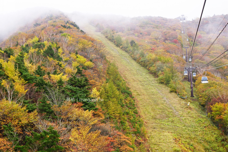 安達太良山。搭纜車賞紅葉雲海|日本百名山。東北滑雪勝地 @瑪格。圖寫生活