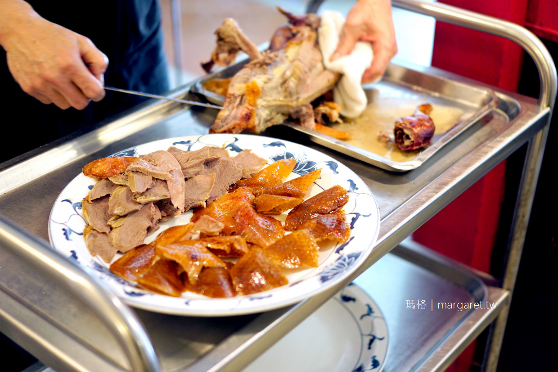 宋廚菜館。二訪吃烤鴨好感度提升|2020台北米其林必比登推介