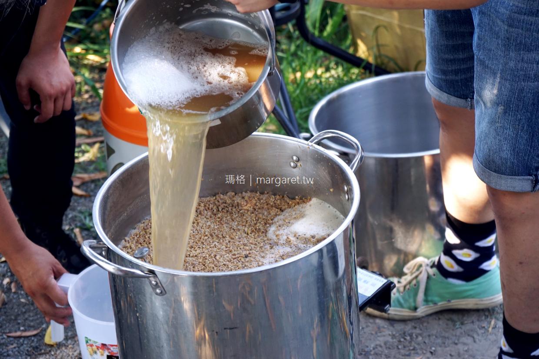 光復新村。霧樂家釀啤酒本舖 |自釀啤酒課程體驗