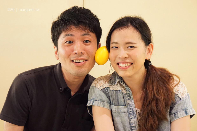 豐島檸檬旅館。 一天只接一組房客|下午展覽時段。2人結伴才能進入