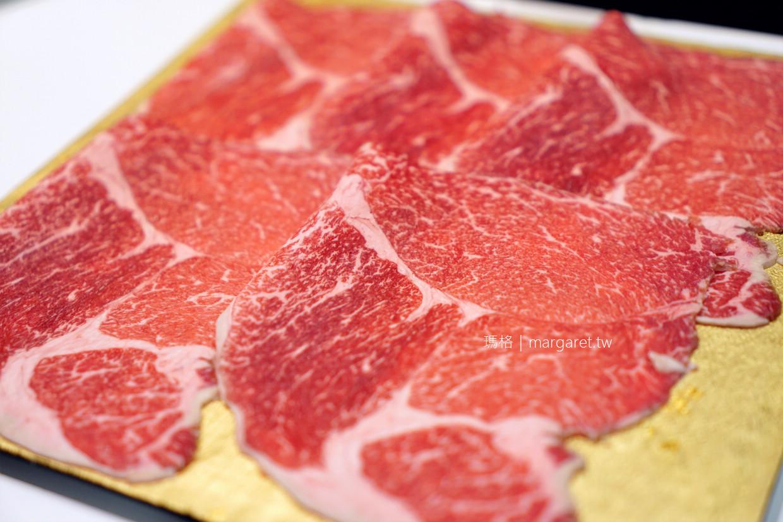 華國但馬屋。頂級和牛涮涮鍋|神戶霜降雙人套餐