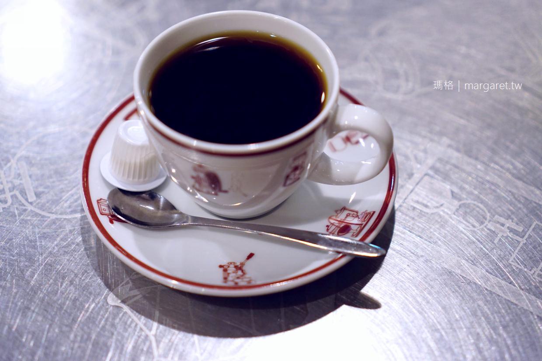 蜂大咖啡。西門町60年老字號|懷舊的老派西式早餐