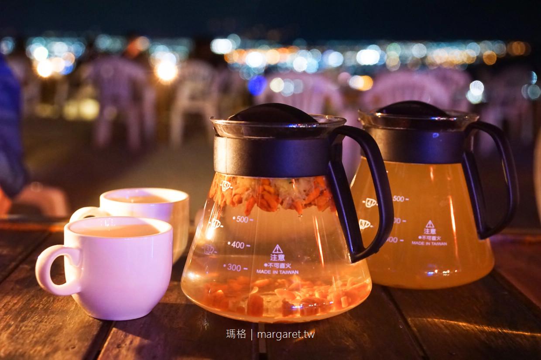星星部落景觀咖啡。太陽下班後才開始營業|到卑南鄉山腰上看台東夜景