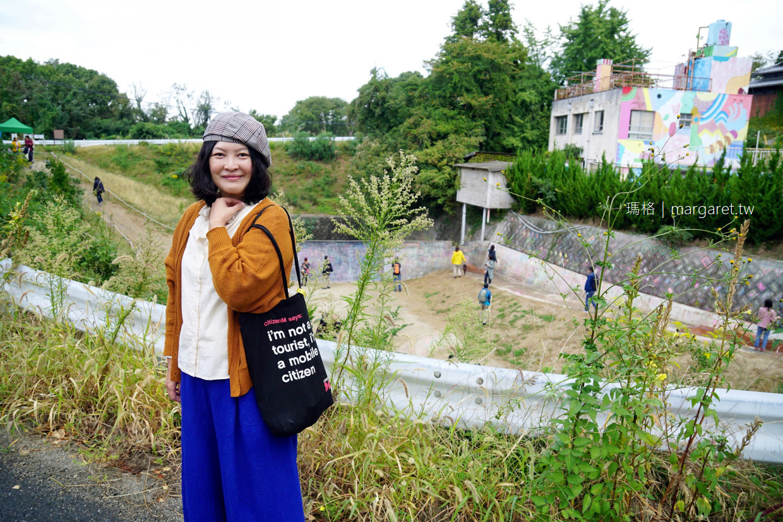 豐島Korogaru公園。山口媒體藝術中心|2019瀨戶內國際藝術祭