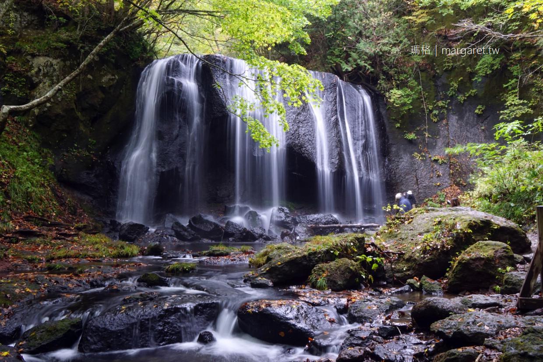 達沢不動滝。豬苗代新八景|可近距離欣賞的瀑布。福島紅葉秘境 @瑪格。圖寫生活
