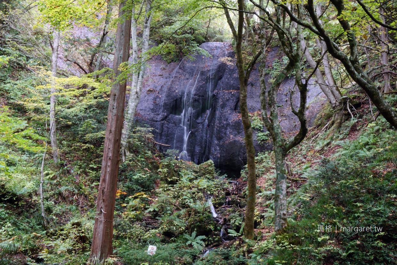 達沢不動滝。豬苗代新八景|可近距離欣賞的瀑布。福島紅葉秘境