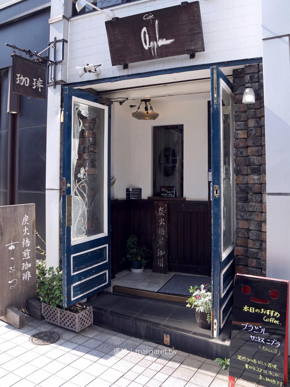 日本橋。Cafe Apple 充滿花香的咖啡館。餘韻綿長的藍山咖啡 @瑪格。圖寫生活