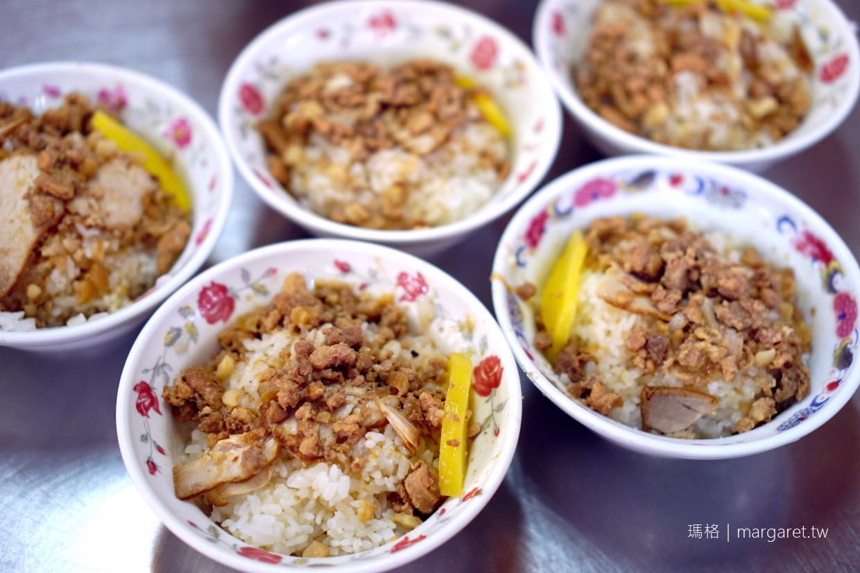 朝陽街菜鴨魯熟肉。源滷肉飯|嘉義人氣早午餐食堂