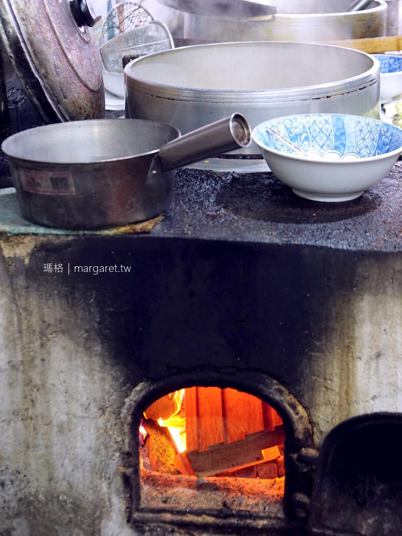 阿婆慢慢麵,一定要慢慢蛋|南投水里柴燒古早味