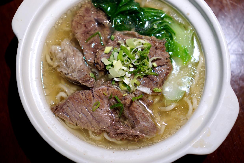 清真中國牛肉麵食館。湯頭是一絕|2018台北米其林必比登推介(Bib Gourmand)