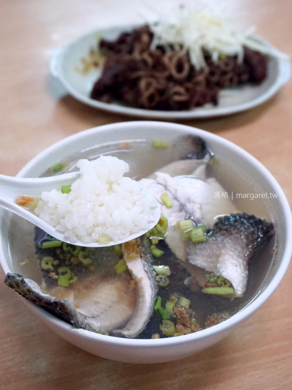 林家魚皮。台南中西區美食|自然鮮甜的魚骨高湯粥飯