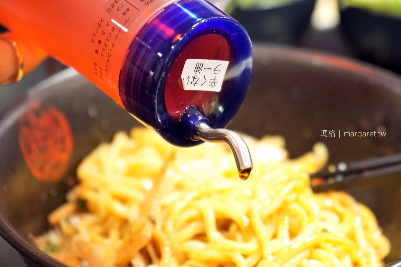 山ト天油そば専門店。新宿食堂酒場|另類拉麵:油拌麵。日本版傻瓜乾拌麵