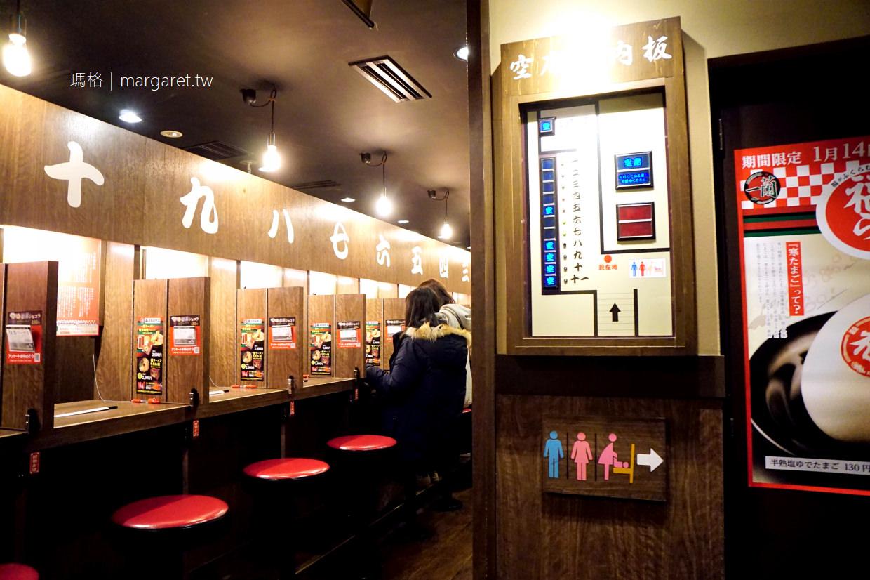 一蘭拉麵天神西通店。福岡限定長方形食盒麵碗(重箱どんぶり)|特別版湯頭。釜醬豚骨拉麵(釜だれとんこつ)
