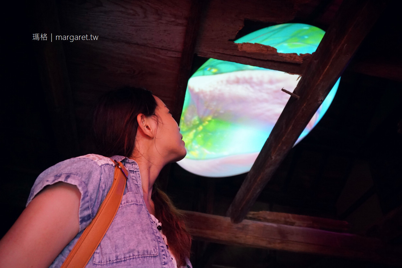 你最初的顏色。Pipilotti Rist視覺藝術|島廚房旁的白色小屋。瀨戶內國際藝術祭 @瑪格。圖寫生活