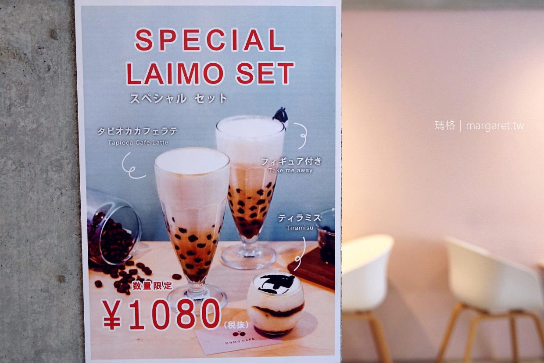 Domo cafe。被馬來貘佔領的新宿咖啡館|京都Caffé Verdi、台灣Fika Fika,專業咖啡玩真的