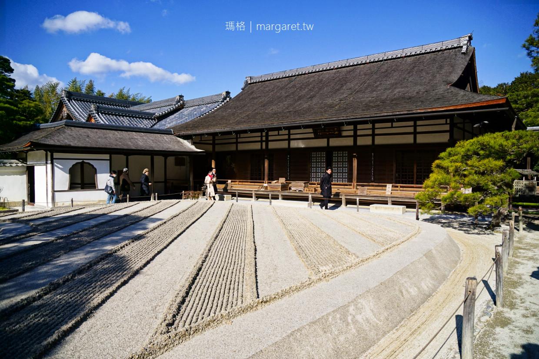 日本國寶遊記|建築與藝術的有形文化財 @瑪格。圖寫生活