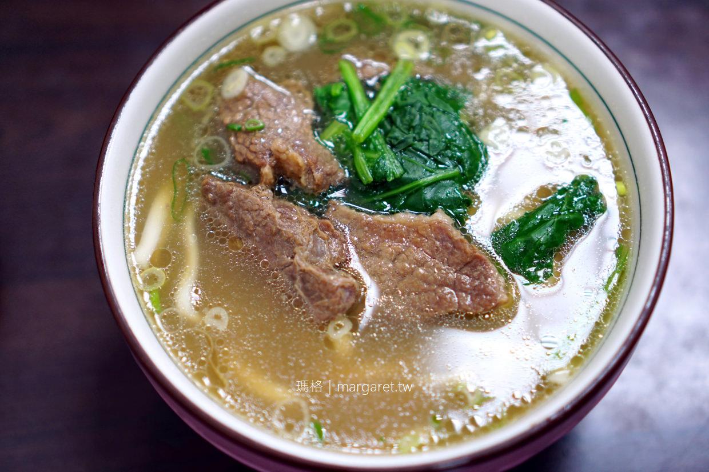 廖家牛肉麵。香菇肉燥乾麵更對味|2019台北米其林必比登推介(2019.5.5更新)