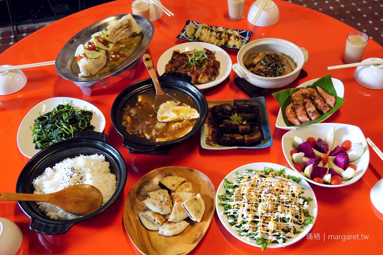 阿爸食堂。魚池鄉百年三合院私宅料理|日月潭明宿 (2019.8.25更新)