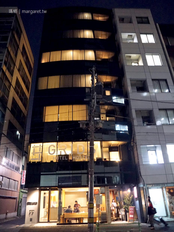 GRIDS格子飯店+青年旅館。日本橋|女生宿舍裡的單人房 @瑪格。圖寫生活