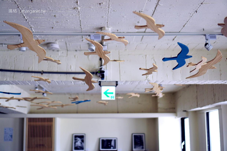 漂鳥Stray Birds青年旅館。台中草悟道|緩慢民宿姊妹旅店