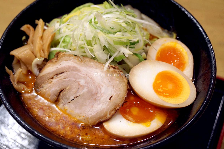 麵屋大申。日本橋本店|在地人推薦東京巷弄高評價拉麵(停業) @瑪格。圖寫生活