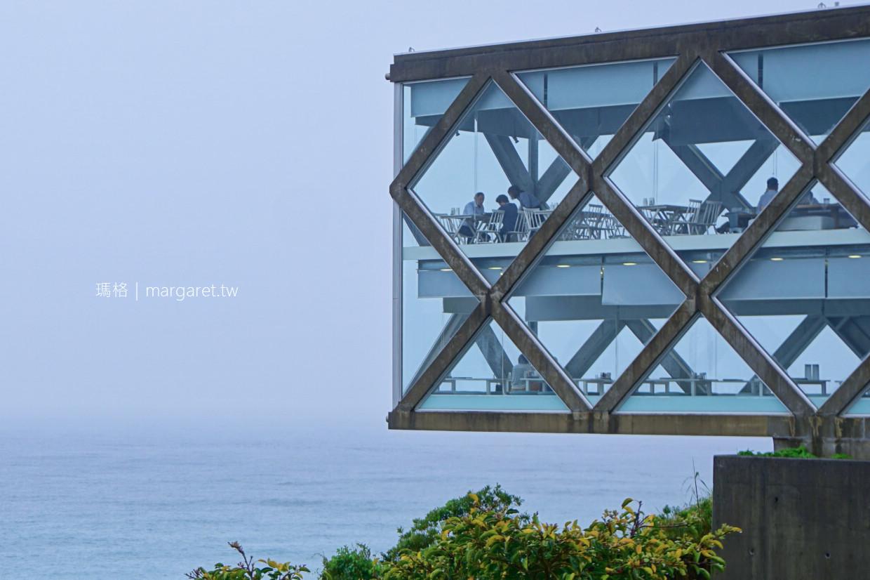 Sea House絕景咖啡館。高知的海角天涯|懸浮於崖上、融入海天的透明建築|交通方法 @瑪格。圖寫生活