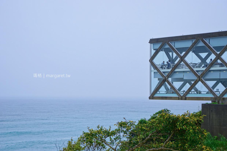 Sea House絕景咖啡館。高知的海角天涯|懸浮於崖上、融入海天的透明建築|交通方法