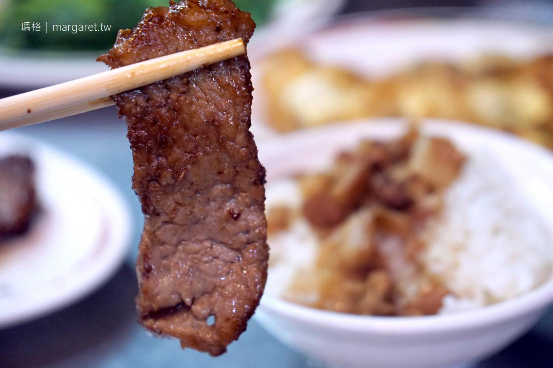 富鴻魚肚小吃。台南在地宵夜老店|熟客必點乾煎虱目魚肚與煎肉片 @瑪格。圖寫生活