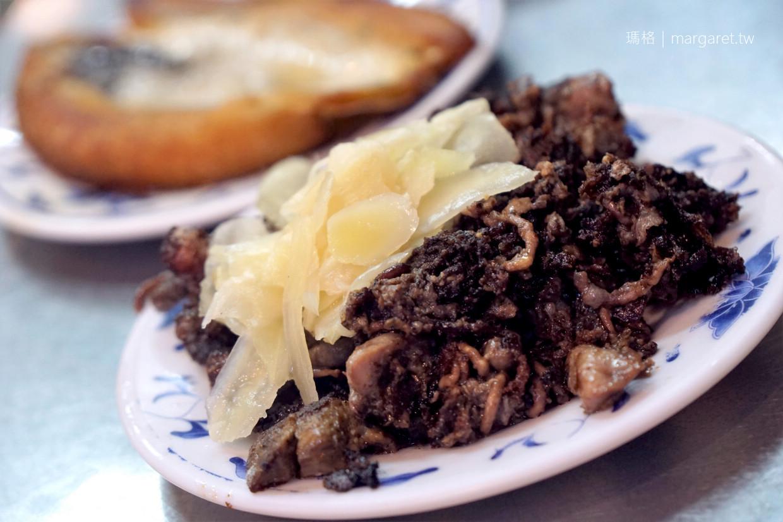 富鴻魚肚小吃。台南在地宵夜老店|熟客必點乾煎虱目魚肚與煎肉片
