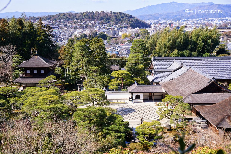 日本國寶銀閣寺。京都世界遺產|東山文化建築美 @瑪格。圖寫生活