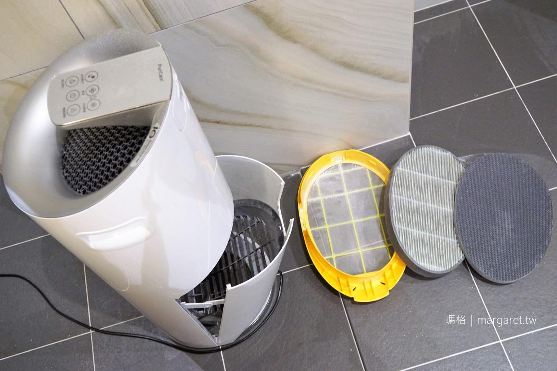 LG PuriCare空氣清淨機(超淨化大白),創新空汙紅綠燈|空氣品質眼見為憑