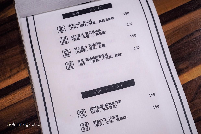 Akatsuki曉咖啡。台南夜貓Coffee|對味的豐美層次