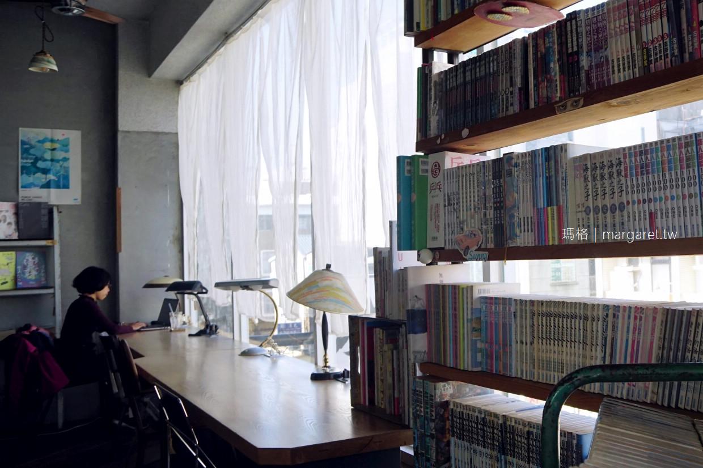 Room A 台南。計時收費咖啡圖書館 工作、閱讀、獨處、做夢的空間