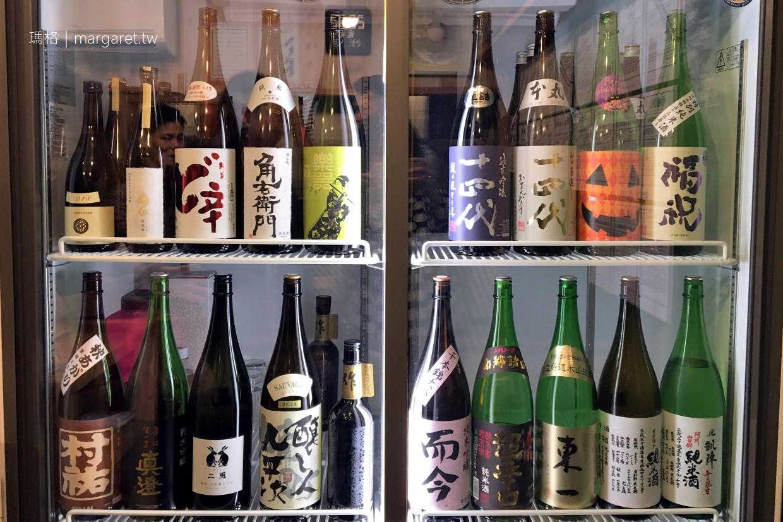 美酒立呑芽論。高松清酒專門|輕鬆歡飲特殊日本酒的好地方