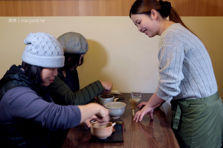和カフェ茶屋。刷茶體驗|倉吉白壁土藏群咖啡館