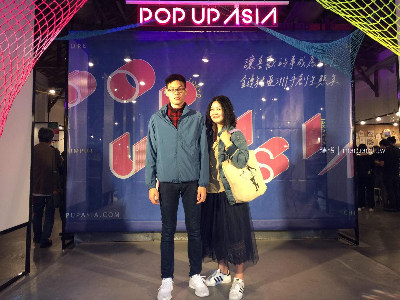 我的美肌旅程表在熊本|朵茉麗蔻為什麼沒有實體店鋪