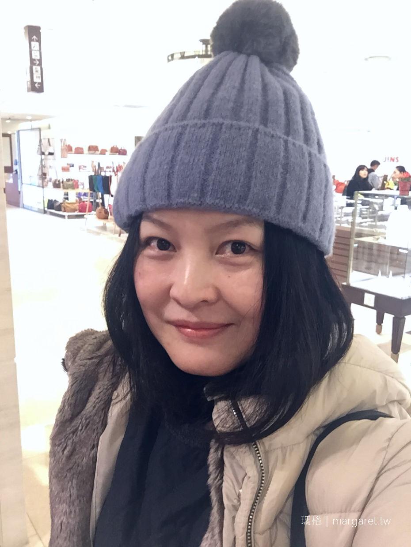用毛線帽修飾扁頭跟圓臉|戴上帽子有型過冬 @瑪格。圖寫生活