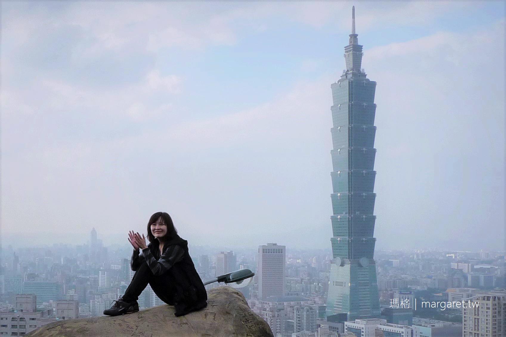 象山親山步道。巨石上的天涯相依|台北信義區健行步道 @瑪格。圖寫生活